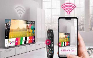 Практическое руководство, как через Wi-Fi подключить телефон к телевизору LG, Dexp и ТВ других марок