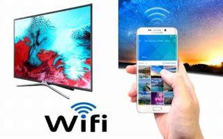 Каким образом подключить телевизор Самсунг к интернету через Wi-Fi роутер? Возможные проблемы и как их решить