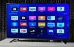 Для владельцев телевизоров марки Dexp: как настроить цифровые каналы?