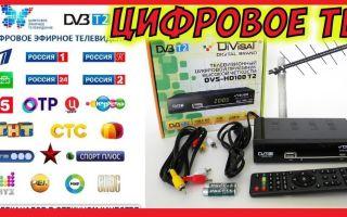Самое важное о подключении цифрового телевидения в Нижегородской области. Частота вещания, настройка