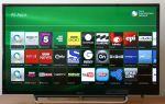 Поддерживает ли телевизор Сони Бравиа цифровое вещание? Как настроить каналы через антенну или другим способом?