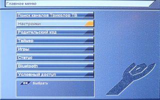 Как произвести поиск каналов Триколор ТВ на телевизоре? Автоматический и ручной способ