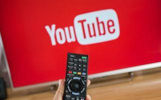 5 основных способов, как можно подключить телефон к телевизору для просмотра Ютуба