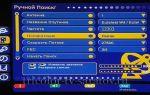 Инструкция по ручному поиску каналов Триколор ТВ по частотам вещания