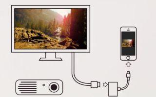Инструкция, как быстро и просто подключить смартфон Xiaomi к телевизору